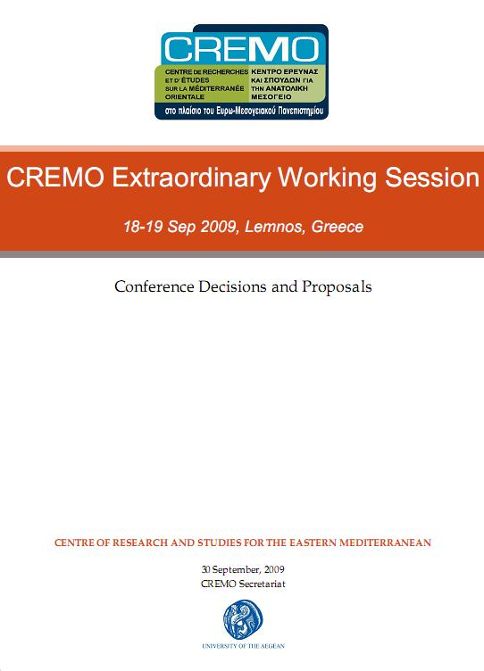 Cover of Working Session Minutes